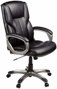 AmazonBasics High- Back Executive Chair